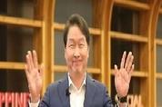 최태원 SK 회장, '회장님의 클라쓰' B급개그 화제