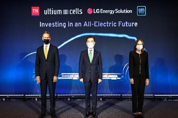 LG에너지솔루션·GM 美배터리 합작공장